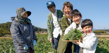 農業体験から探す
