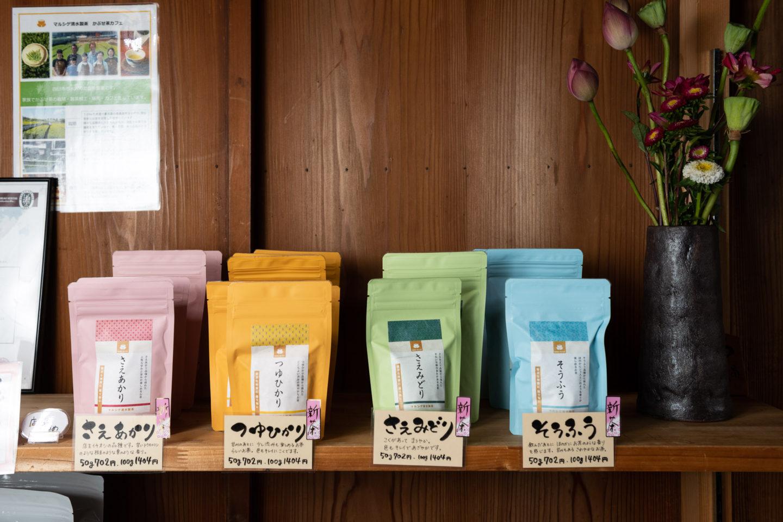 ▲「シングルオリジン」で製茶された茶葉