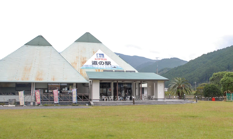 道の駅 紀伊長島マンボウの写真