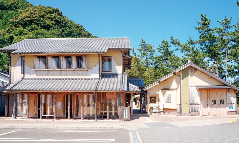 道の駅 熊野・花の窟の写真