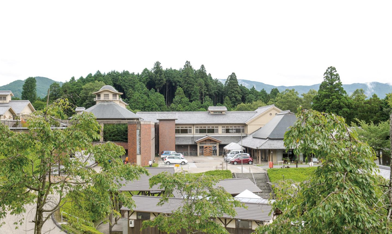 伊賀の国 大山田温泉 さるびのの写真
