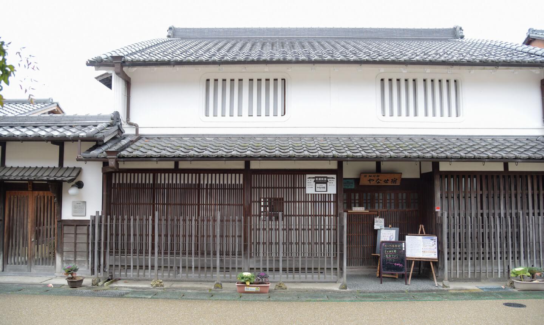 名張市旧細川邸 やなせ宿の写真