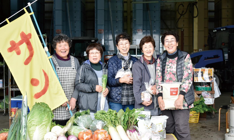 花と野菜の直売店 サンの写真