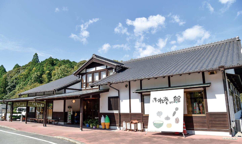 川原製茶 ふれあいの館の写真