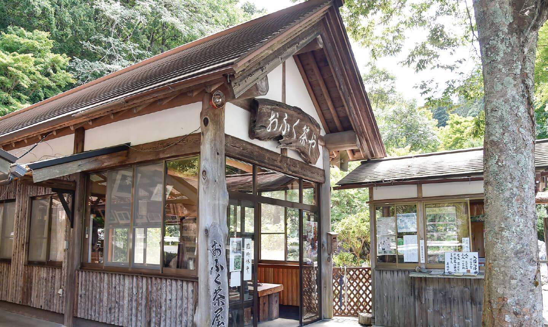 波瀬植物園・おふく茶やの写真