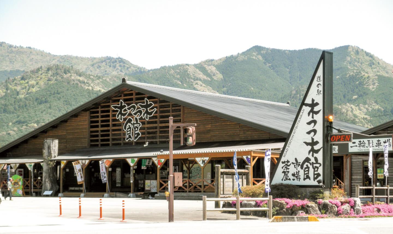 道の駅 奥伊勢木つつ木館の写真