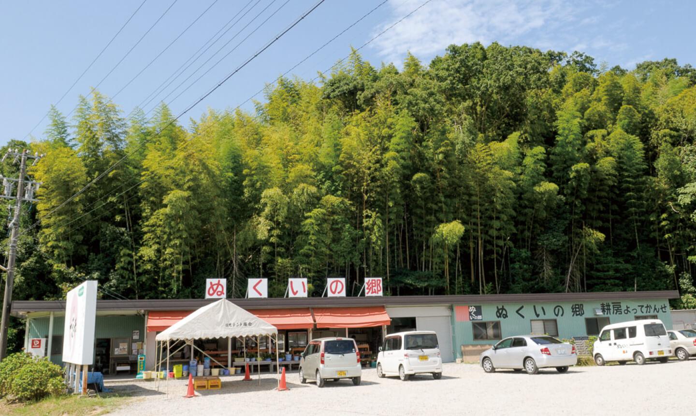 白山ぬくいの郷 直売所の写真